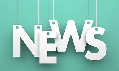 news-novità